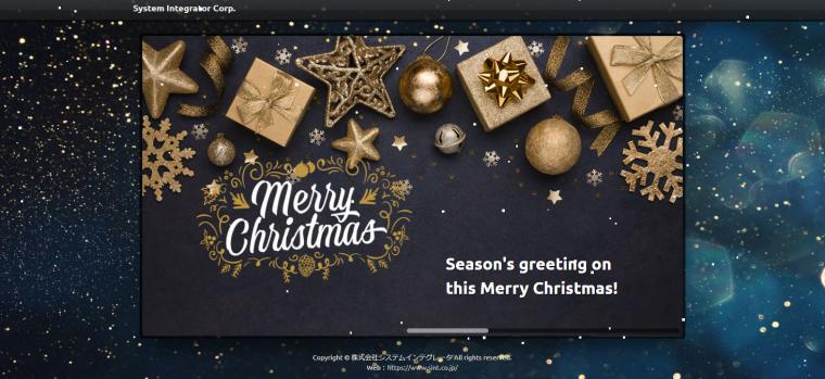 クリスマスカード1.png