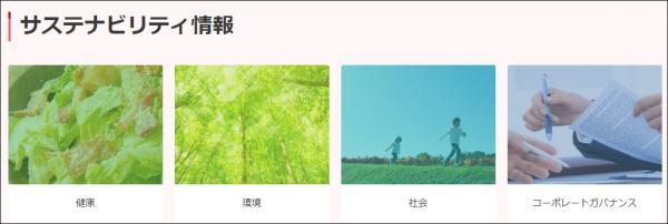column_201430-07.jpg