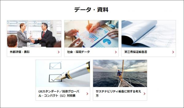 column_201430-11.jpg