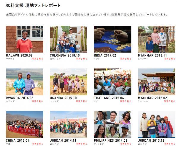column_201430-14.jpg