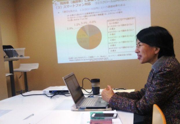江島セミナー中の写真2.jpg