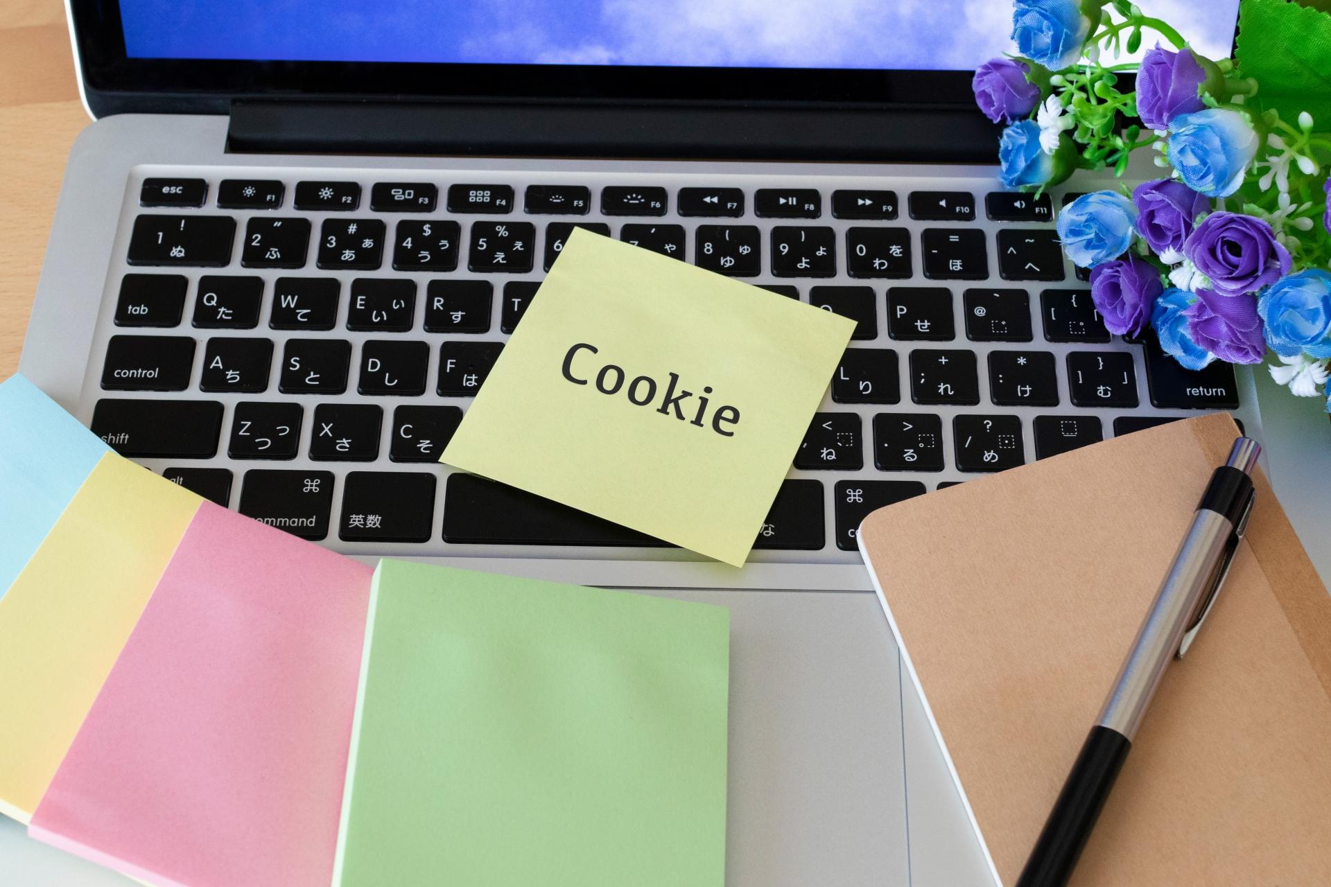 Google ChromeはCookieのサポートを段階的に廃止