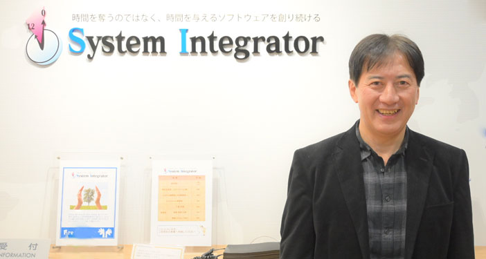 2021年、IT業界からSDGsのムーブメントを! ~(株)システムインテグレータ 梅田社長インタビュー~