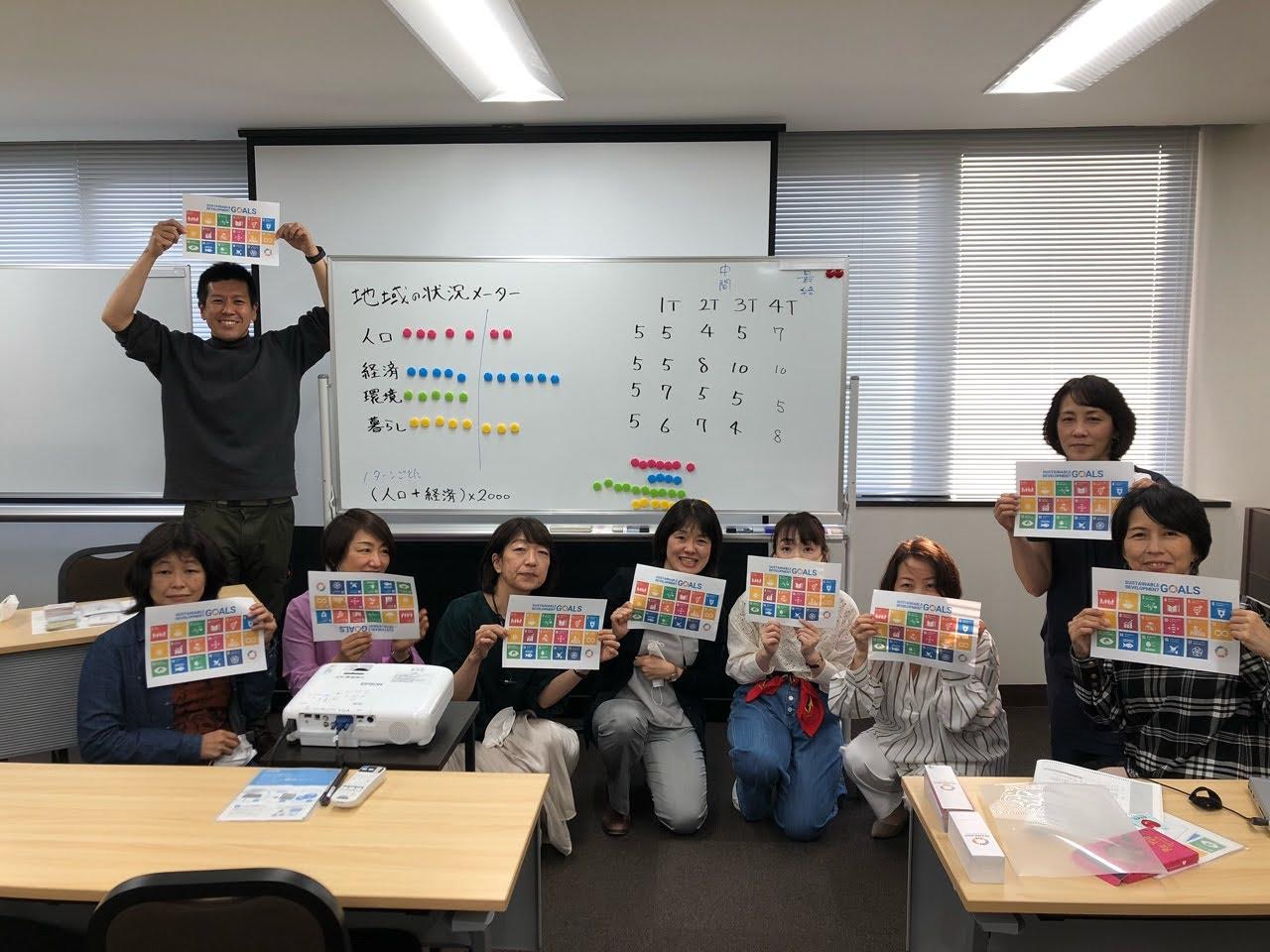 楽しみながらSDGsを体感!社員研修で「SDGsカードゲーム」をやってみた│グリーゼ