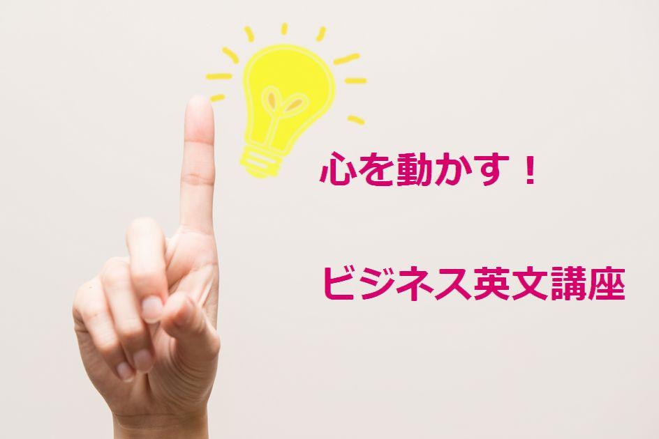3:翻訳された英語は、「気が利かない印象を与える」という事実!