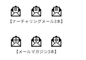 column_200221_02.jpg