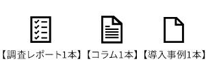 column_200221_03.jpg
