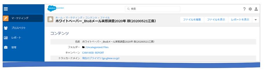 column_200918_17.jpg