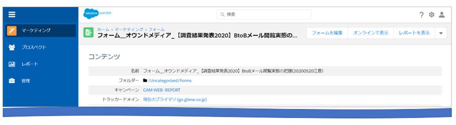 column_200918_18.jpg